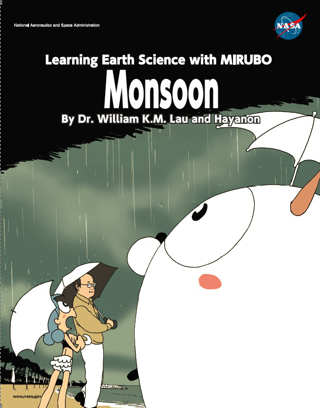 Monsoon manga book cover